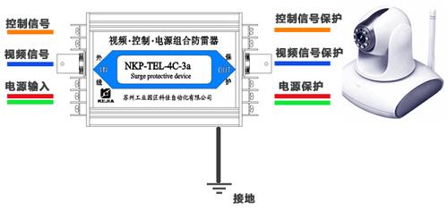nkp-tel-4c-3a视频控制电源三组合防雷器_视频信号器